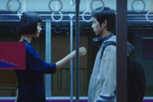 グランドシネマサンシャインIMAX短編映画『TRANSPHERE』(2019)
