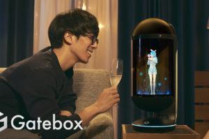 """世界初のバーチャルホームロボット「Gatebox」15万円の量産モデルが誕生!「逢妻ヒカリ」の先行体験会も実施。ヴァーチャル""""嫁""""が家に来る"""